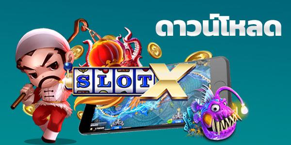 download-slotx