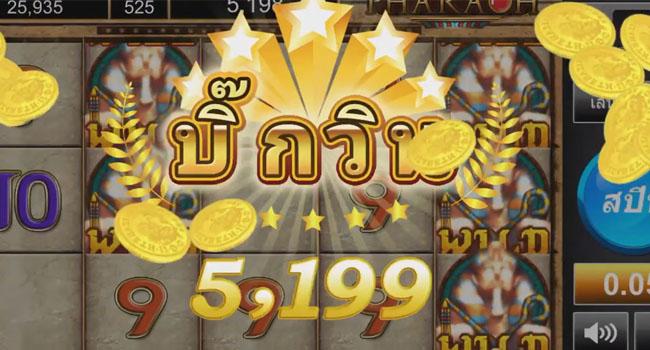 bigwin-slot-pharaoh