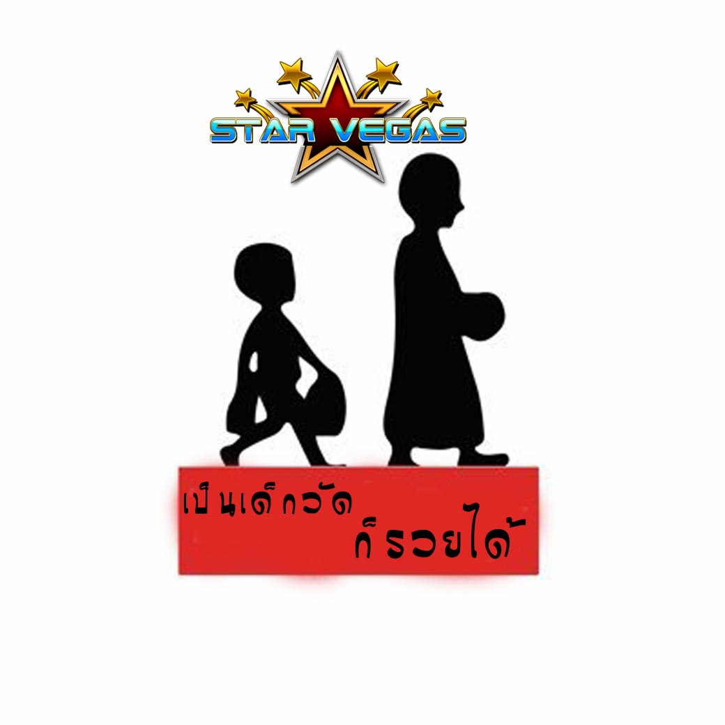 StarVegas