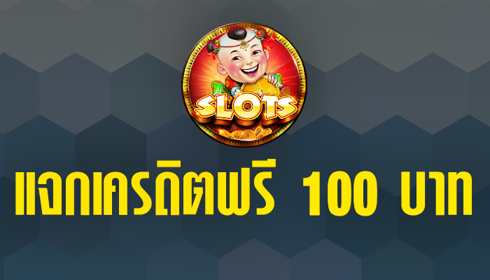 free Slot Credit 2021