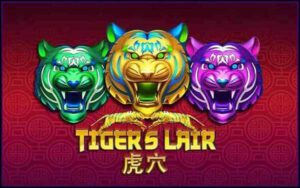 รีวิวเกมสล็อต Tigers Lair