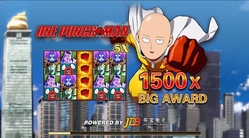 เกมสล็อต ใหม่ล่าสุด One Punch Man